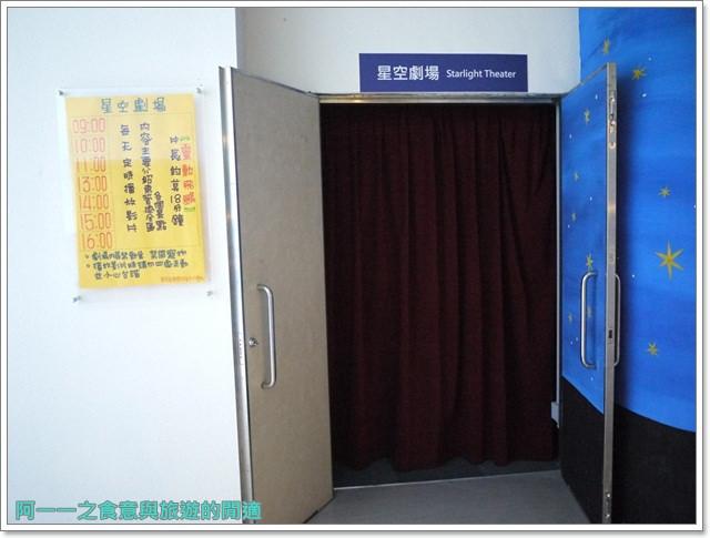 台東成功旅遊景點都歷遊客中心親子寓教於樂阿一一image036