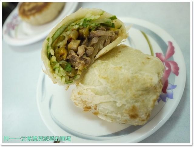 台東美食小吃正海城北方小館蔥油餅酸菜白肉鍋image023