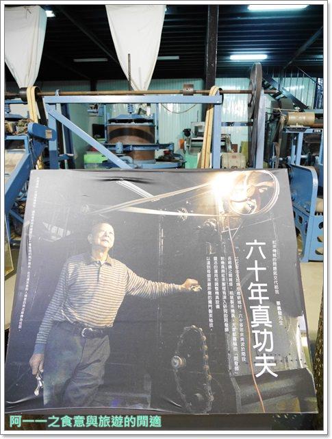 廖鄉長紅茶故事館南投日月潭伴手禮紅玉台茶18號阿薩姆image008