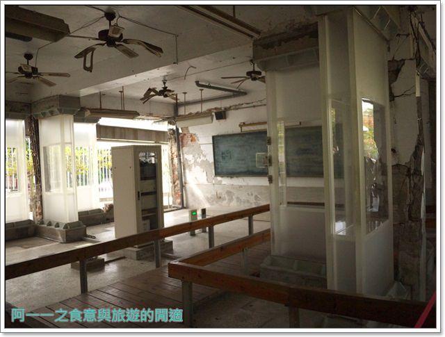 台中霧峰景點旅遊921地震教育園區光復國中image019