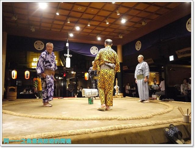 日本東京自助兩國相撲美食火鍋八百八町image036