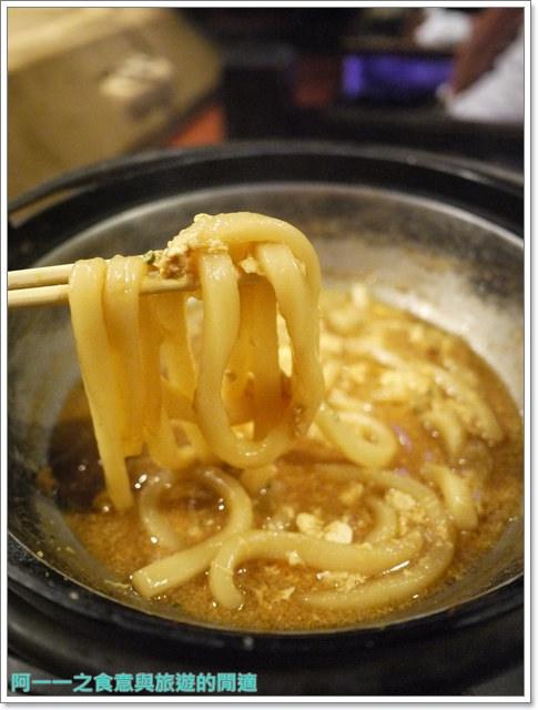 日本東京自助兩國相撲美食火鍋八百八町image053