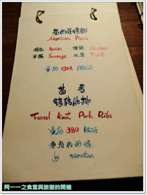 台東美食伴手禮食尚玩家楊記地瓜酥台東小房子鋪漢堡簡餐老宅image023