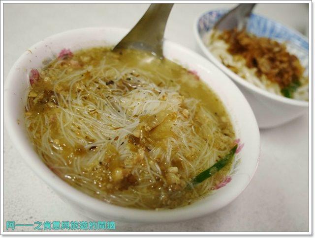 台東情人座米苔目美食老店店狗咪口在地小吃平價image017