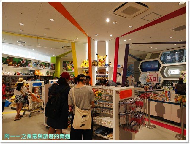 expocity.萬博紀念公園.OSAKAWHEEL大阪購物中心.摩天輪image045