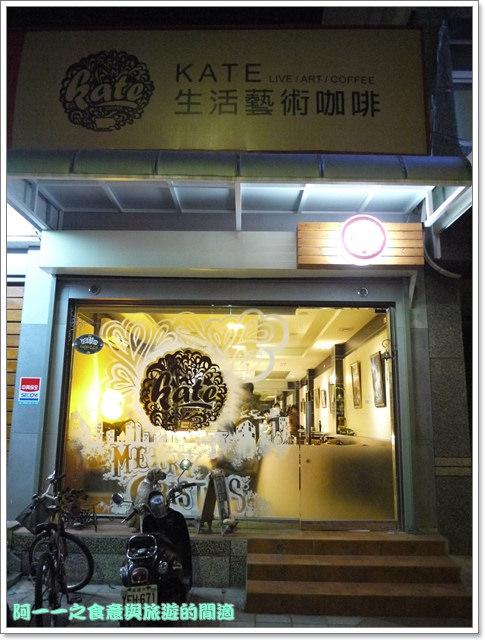 image001台東kate咖啡