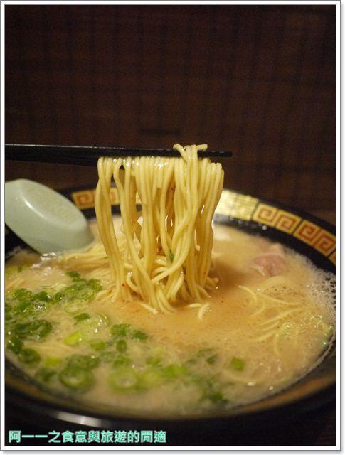 一蘭拉麵harbs日本東京自助旅遊美食水果千層蛋糕六本木image018