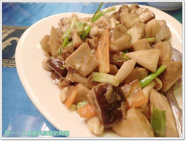 北海岸美食.三芝淺水灣.泰棒了.泰式料理.聚餐image033