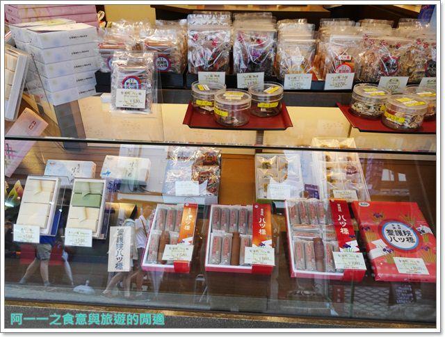 京都伴手禮.和果子.寬永堂.聖護院.生八橋.日式甜點.黑豆茶羊羹image024