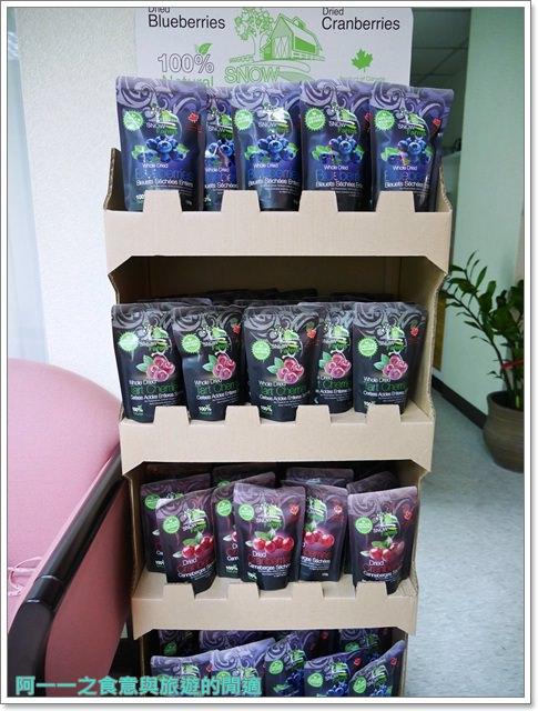 RIC水果行加拿大進口雪國農場天然果乾伴手禮零嘴image001