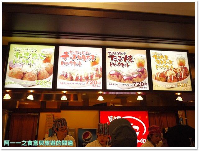 東京台場美食Calbee薯條築地銀だこGINDACO章魚燒image033