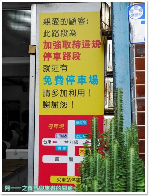 花蓮旅遊壽豐美食豐春冰果店甘蔗冰老店阿一一image004