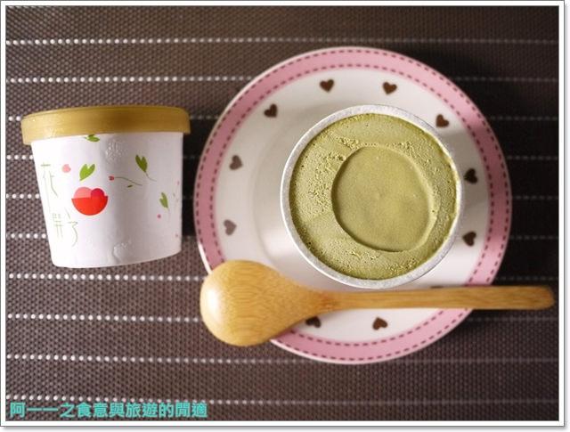 團購美食義式冰淇淋花開了手工冰淇淋image057