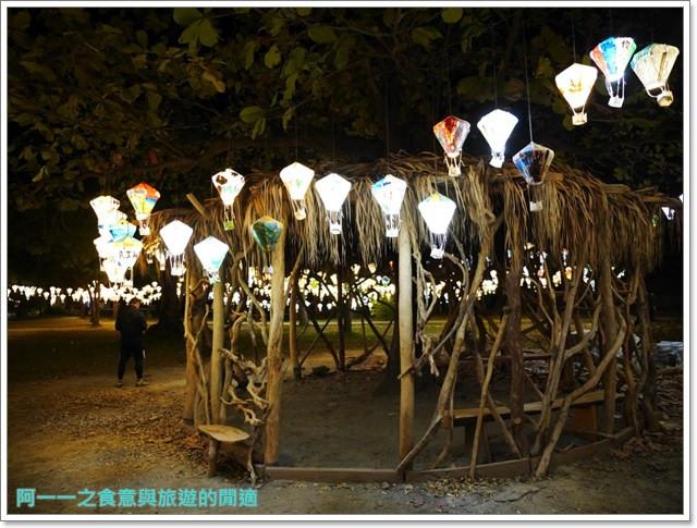 台東旅遊美食鐵花村熱氣球貝克蕾手工烘焙甜點起司蛋糕image011