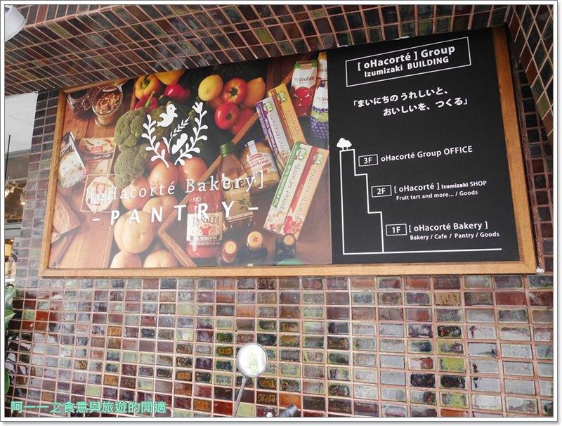 沖繩下午茶美食.甜點.oHacorte水果塔.bakery.image010
