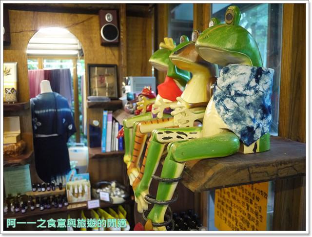 苗栗三義民宿卓也小屋蔬食餐廳藍染image017