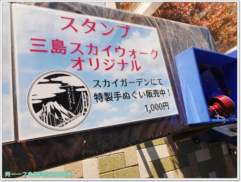 三島SkyWalk.步行吊橋.富士山.靜岡景點image018