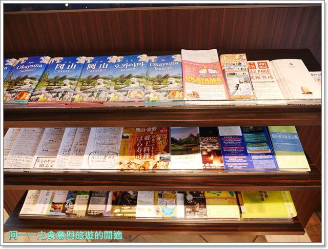 日本岡山住宿.岡山後樂園飯店.岡山車站.交通方便image020