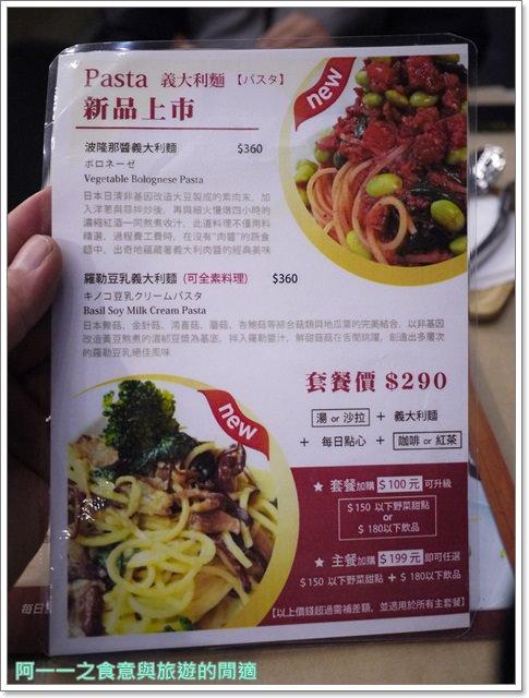 att4fun甜點王國台北101菠啾花園下午茶蛋糕image025