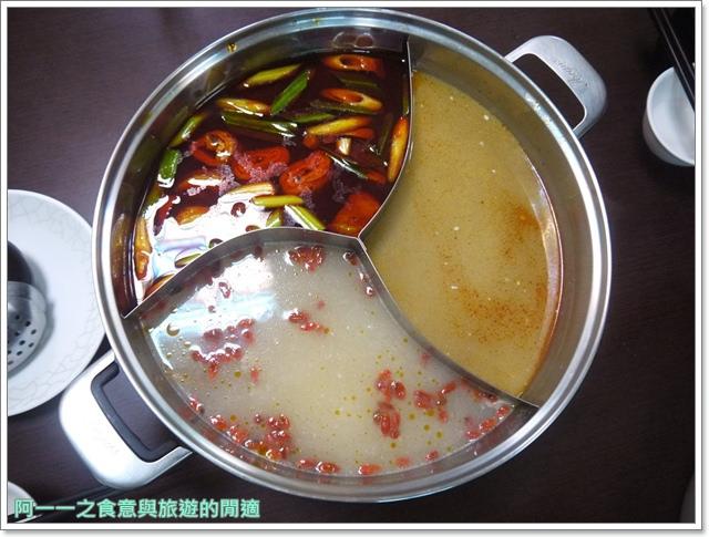 花蓮吉安美食火鍋賓士鍋後山糧倉image017