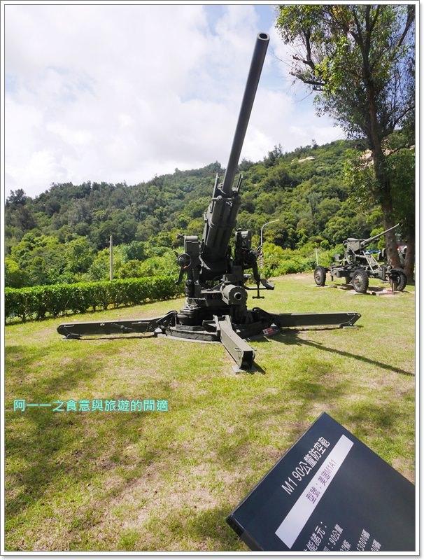 金門旅遊.獅山砲陣地.金沙景點.砲操表演.時間.image010