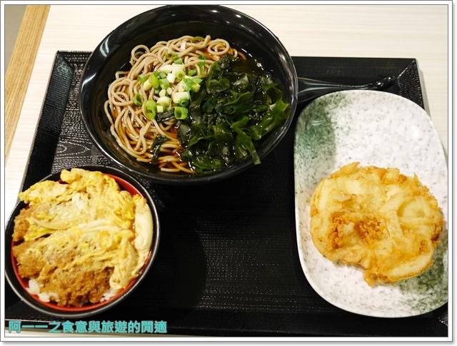 台中新光三越美食名代富士蕎麥麵平價炸物日式料理image014