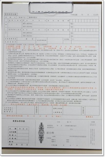 台中火車站租車.廣群租車.宮原眼科.免本票.image022