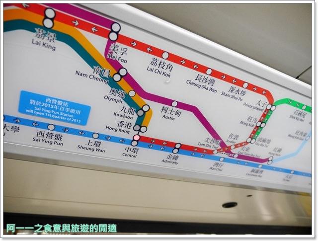 香港尖沙咀景點1881Heritage古蹟水警總部購物中心酒店image002