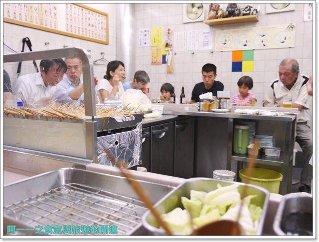 大阪通天閣美食.八重勝炸串.醬汁.小吃.新世界image010