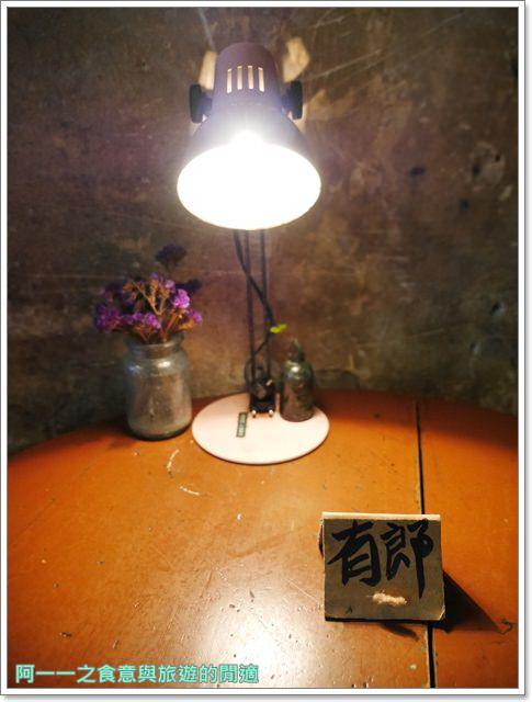 台東美食伴手禮食尚玩家楊記地瓜酥台東小房子鋪漢堡簡餐老宅image016