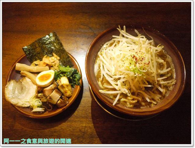 東京上野美食阿美橫町光麵拉麵抹茶藥妝魔法布丁日本自助旅遊image033
