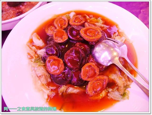 捷運忠孝復興站美食喜宴華漾飯店中崙婚宴吃喜酒聚餐image025
