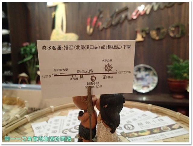 北海岸三芝美食越南小棧黃煎餅沙嗲火鍋聚餐image076