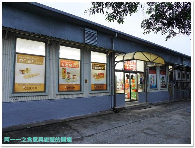 花蓮觀光糖廠光復冰淇淋日式宿舍公主咖啡花糖文物館image073