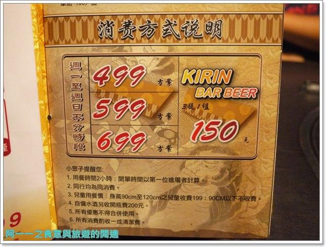 板橋捷運新埔站美食吃到飽燒肉眾烤肉海鮮牛肉image012