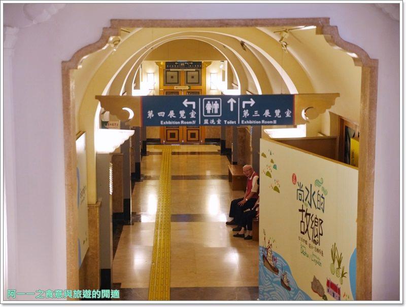 高雄市立歷史博物館.免費.親子旅遊.228.鹽埕埔站.image015