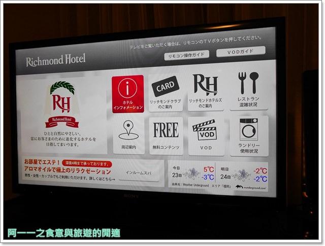 日本九州住宿.richmond-hotel.福岡天神.早餐.平價.商務旅館image033