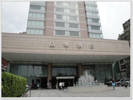 台北 晶華酒店 栢麗廳~午後來場豪華的巧克力Buffet