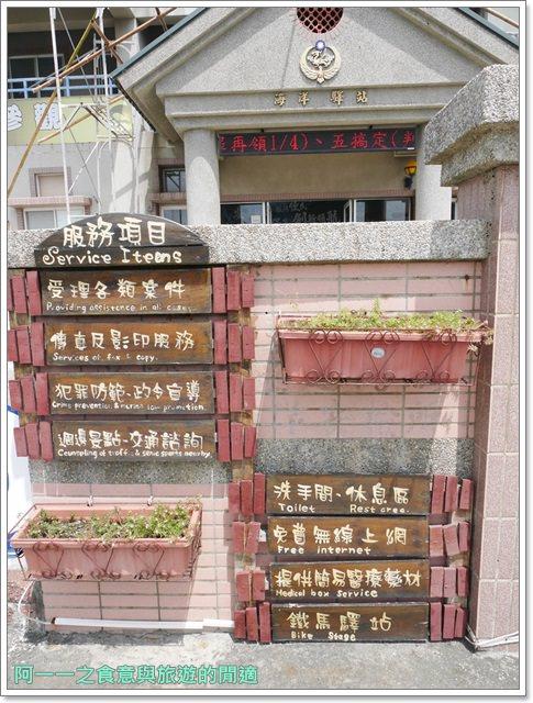 台東旅遊.景點.海洋驛站.鐵道藝術村.霍爾移動城堡.台東轉運站image012