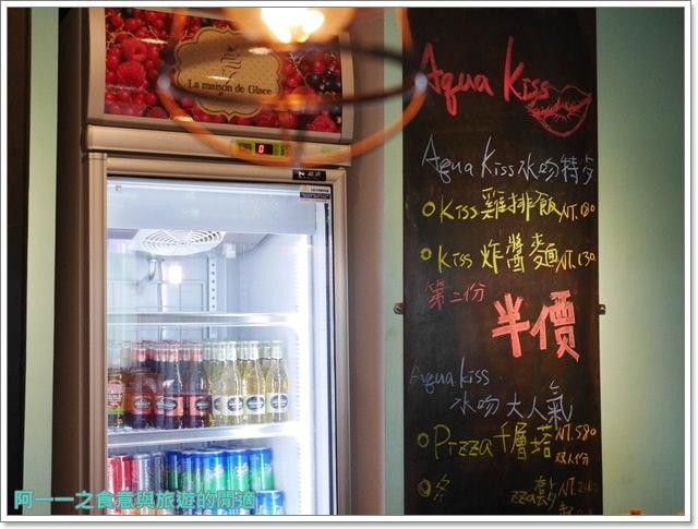 水吻3.捷運台電大樓站美食.師大商圈.聚餐.披薩.便當.冰品.下午茶image012