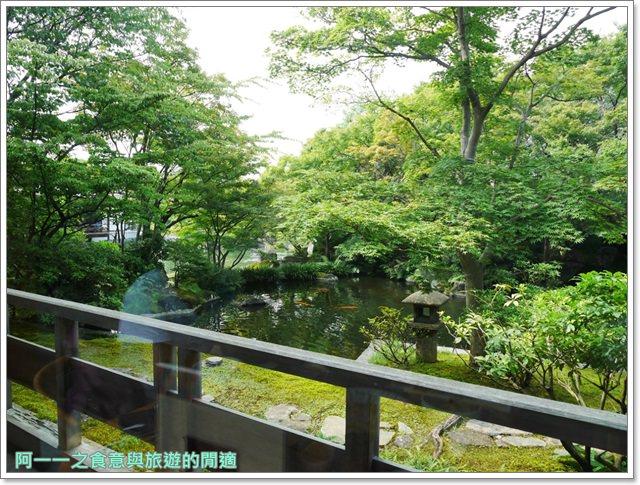 姬路城好古園活水軒鰻魚飯日式庭園紅葉image013