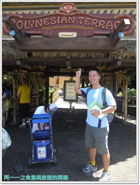 東京迪士尼樂園美食午餐秀煙燻火雞腿波里尼西亞草壇餐廳image011