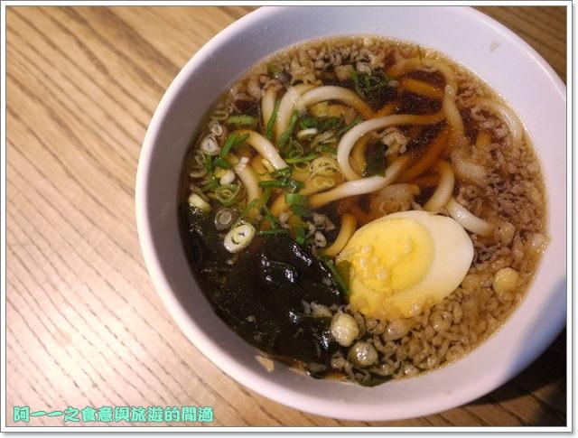 image029本川製麵所