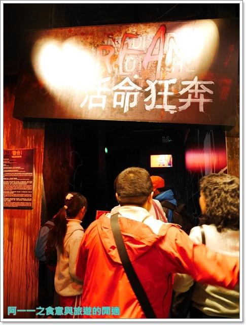 香港杜莎夫人蠟像館凌霄閣山頂纜車香港自助旅遊image025