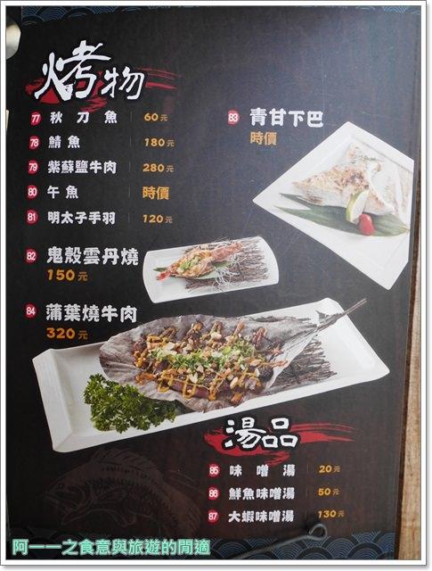 台中北屯美食.鮨匠手作壽司.平價日式料理.無菜單image020