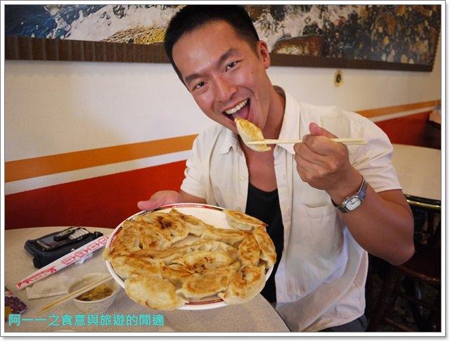 台東美食水餃鍋貼炒飯萬家鄉餃子館image016