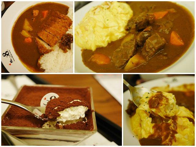 台中一中街美食mr.38咖哩提拉米蘇甜點page