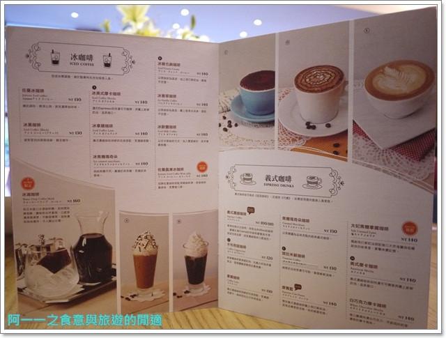 捷運中山站美食下午茶早午餐松山線佐曼咖啡館image011