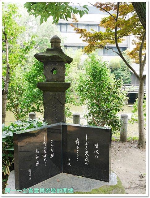 神戶景點推薦.生田神社.鳴門雕燒本舖.必吃美食.鯛魚燒.小吃image023