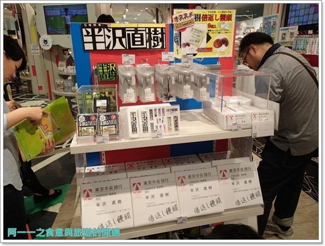 晴空塔天空樹日本東京自助旅遊淺草吾妻橋image037